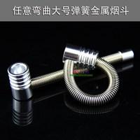 Rasta reggae Large spring metal smoking pipe 10cm portable