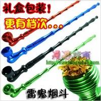 Rasta reggae long metal smoking pipe gift box set