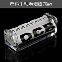 End of a single acrylic 70mm manual cigarette device 70mm cigarette box