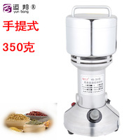 350 g chinese medicine grinder household electric gristmill small ultrafine powder machine to play grinding machine