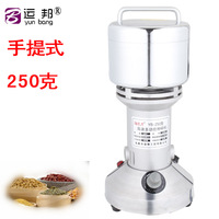 250 g chinese herbal medicine pulverizer household gristmill ultrafine powder machine to play grains grinding machine