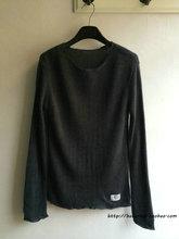 plain pullover price