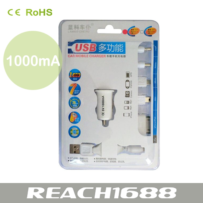 Usb car charger for Cellphone iPod tablet PC game psp one usb car charger for SAM MIUI IPOD one port 5V 1A 10pcs/lot AP0036W(China (Mainland))