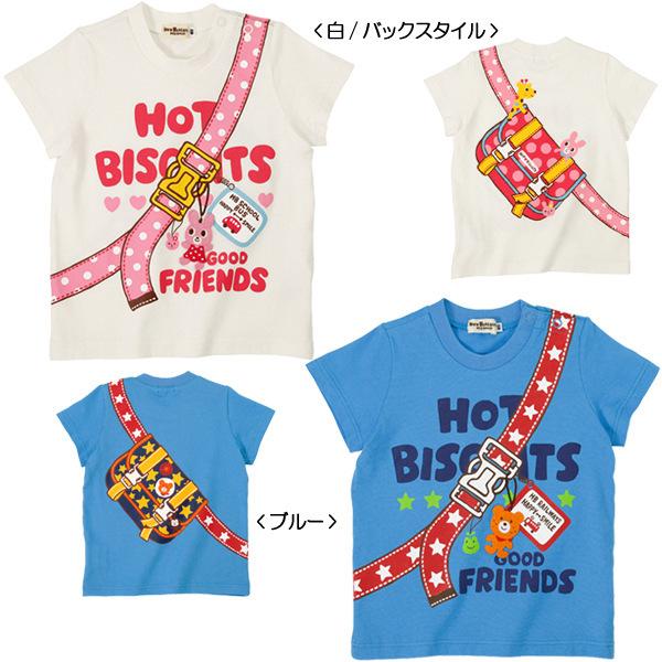 10pcs/lot 2014 children's t-shirt short sleeve undershirt for baby singlet free shipping(China (Mainland))
