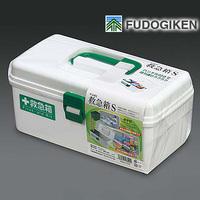 Fudogiken household medicine box first aid kit drug box r801(The minimum order amount $10)