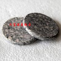 Stone tablets baoyuan premium large tea small tea adjust ph 30