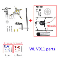 wl v911 helicopter Metal upgrade parts silver color with 200mah battery tail blade undercarriage gear ... free shipping