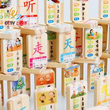 wooden word blocks promotion