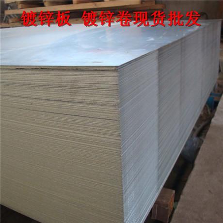 Galvanized sheet size has no flower length Kaiping galvanized coil Shanghai spot 1250*2500*1.1(China (Mainland))