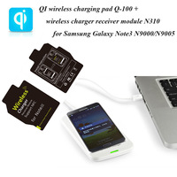 Latest QI charger N310 QI wireless charger receiver module for Samsung Galaxy Note3 N9000/N9005+Q-100 QI wireless charging pad
