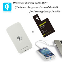 QI mobile phone chargers N100 QI wireless charger receiver module for Samsung Galaxy S4 i9500+Q-100 QI wireless charging pad