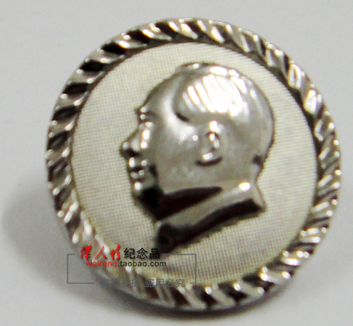Chairman Mao Badge, Serve The People emblem, Chinese business gift , medal, Mao Zedong breastpin free shipping(China (Mainland))