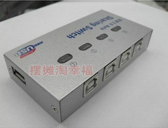 external network print server usb printer server machine PR2E shared printer sharing(China (Mainland))