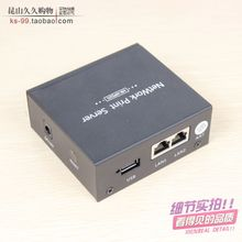 USB print server network shared printer supports HP P1007/1008/1020 perfect(China (Mainland))