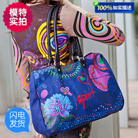 Desigual kasita national summer trend belt embroidery zipper handbag bag free shipping