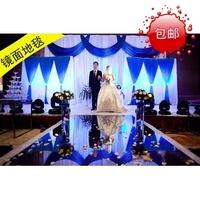 Mirror surface carpet wedding props supplies 1 meters 1.2 meters 1.5 meters