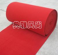 Red stripe carpet red carpet 1 meters 1.2 meters 1.5 meters isconvoluting red carpet wedding props