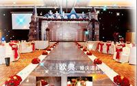 Mirror surface carpet wedding props wedding supplies