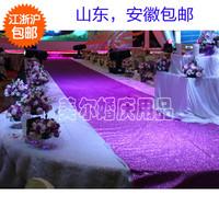 Pearlizing carpet neon carpet t starlight carpet wedding props
