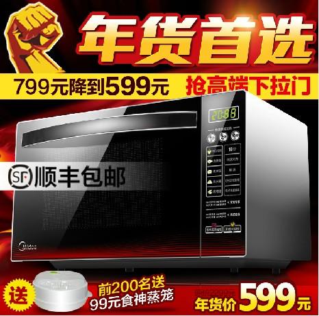 Beauty eg7xcgw3-nr midea microwave oven sliding door high quality smart(China (Mainland))