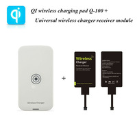 QI mobile phone chargers QI Universal wireless charger receiver module for HTC/Samsung/Nokia/LG+Q-100 QI wireless charging pad