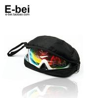 Skiing mirror bag ski eyewear bag scale-free skiing mirror box mirror box snow glasses soft shell
