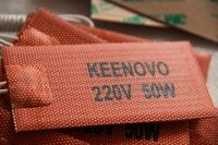 "2"" X 4"", 50W,220V, Keenovo Universal Flexible Silicone Heater Mat/Pad/Element, Free Shipping"