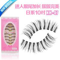 Newly XH-47 Japan eyes lengthened clusters love money handmade false eyelashes 10 pairs of dress wholesale