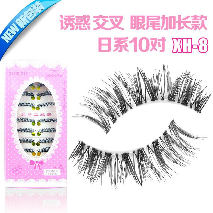 XH-8 Japanese Canadian grown dovetail end of eye elongated handmade false eyelashes wholesale Korean pop hot models(China (Mainland))