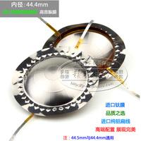 2014 promotion ball mylar high-pitch 44.4 voice coil 44 core flat aluminum titanium copper clad wire general speaker accessories