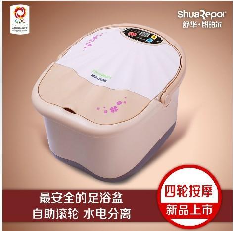 Repor AP-111 foot care treasure foot massager foot bath massage free shipping(China (Mainland))