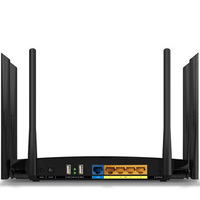 [Chinese firmware] TP-LINK Wireless Router AC 1750 Dual Band Gigabit (TL-WDR7500), 1750Mbps, 802.11ac