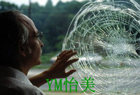 Insulation film window sunscreen transparent household sun room unidirectional glass film reflective two-way