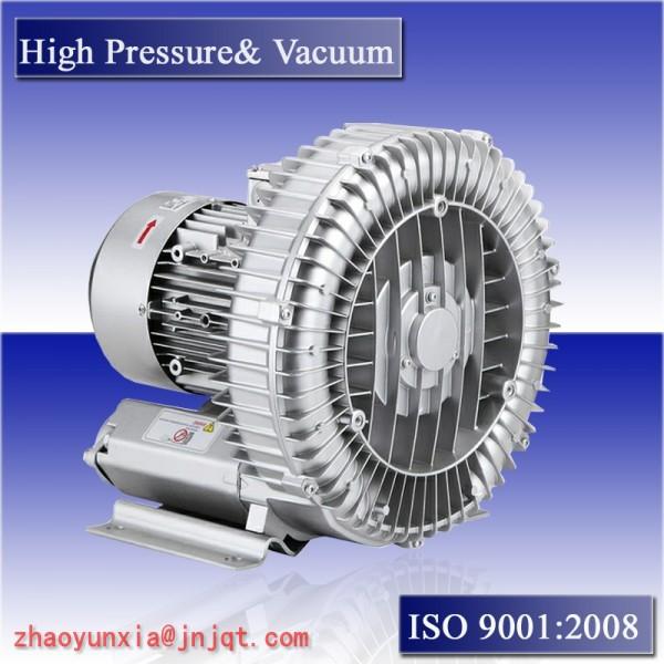JQT-2200-C 50Hz/220v/single phase air blower for fish tank(China (Mainland))