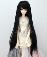 "8-9"" 1/3 BJD Hair SD doll wig 1# Black MSD BJD SD Super Dollfie Doll Free Shipping"