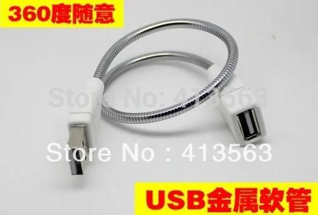 Metal usb plumbing hose usb lamp extension cable usb coiled tube table lamp metal plumbing hose usb lamp 30203(China (Mainland))