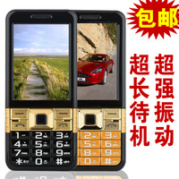 Handwritten old man mobile phone large old man machine big battery old-age golden v105 gionee