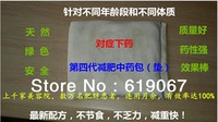 Weight loss of pure the secret  the traditional technology and efficient health without negative effect  traditional  medicine