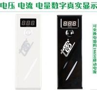 5PCS Electric 2 18650 mobile power box diy 18650 battery box