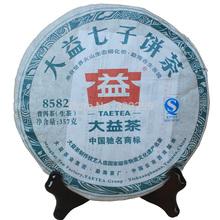 [DIDA TEA] 2013 yr Premium Yunnan MengHai Tea Factory Dayi TAETEA 8582 301 Raw Sheng Uncooked Puerh Puer Pu Er Tea 357g per cake