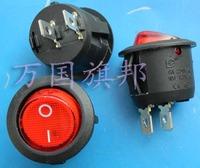 Rocker switch round switch circle switch 6A 250V diametre 20MM red