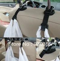 Car trunk double hook