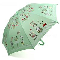 Cartoon umbrella primary school students child umbrella anti-uv sun umbrella