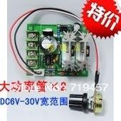12v motor controller promotion
