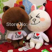 40CM Original App Line Brown Bear Cony Rabbit Couple Lover's Stuffed Animal Plush toy for Girls Lover's Gift Valentine's Present
