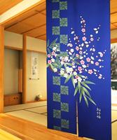 Chinese pine tree Bamboo plum flower Door Doorway Curtains Japanese Noren JOY-5916
