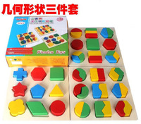 Montessori Wooden toy geometrical shape building block wood toys game color 1set