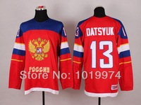 Newest Sochi 2014 Winter Olympic Team Russia #13 Pavel Datsyuk Jersey Blank Jersey Red size M L XL XXL XXXL