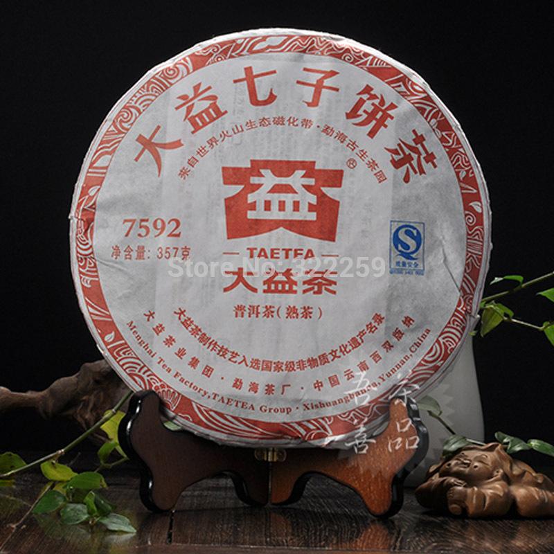 GREENFIELD 2011 yr Yunnan Menghai Dayi 7592 101 Chi Tse Beeng Ripe Shu Puer Pu