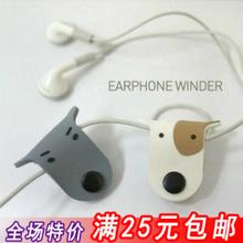 cheap earphone supplier